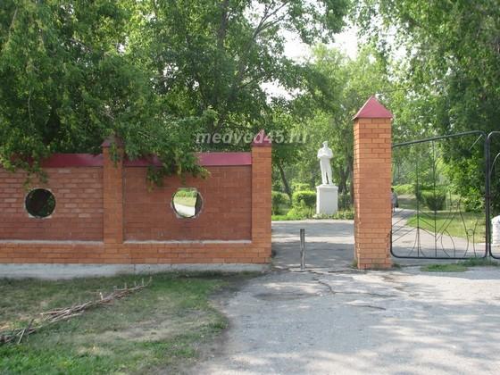 Санаторий «Озеро Медвежье» - 008 - Вход на территорию санатория
