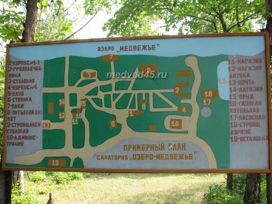 Санаторий «Озеро Медвежье» - 009 - План территории санатория