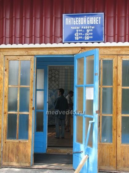 Санаторий «Озеро Медвежье» - 015 - Прием минеральной воды «Медвежье-11» во время питьевых процедур