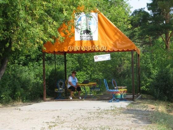 Санаторий «Озеро Медвежье» - 020 - Медицинский пост на санаторском пляже