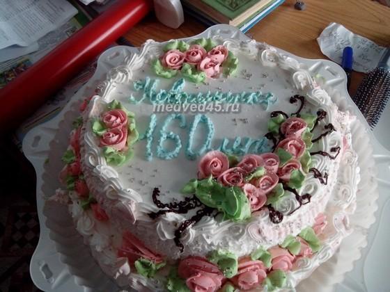 Село Новое Ильинское (Курганская область) - 009 - Юбилейный торт