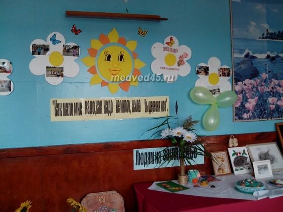 Село Новое Ильинское (Курганская область) - 011 - Праздничное оформление сельского клуба