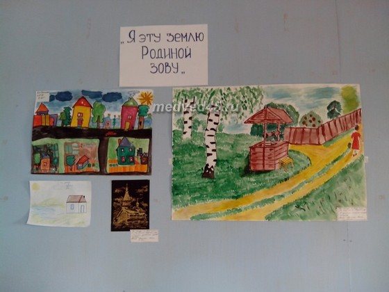 Село Новое Ильинское (Курганская область) - 014 - Детские рисунки