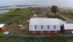 Гостевой комплекс «Катрин»