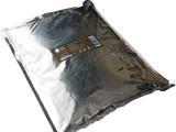 Лечебная грязь ElitMud, пакет, 2 кг (очищенная, косметическая) - medved45.ru