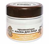 Маска для лица увлажняющая ElitMud (на основе грязи медвежьего озера) - medved45.ru