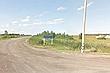 Фото проезд к Базе отдыха «Медвежий остров» на Медвежьем озере, Петуховский район, Курганская область - medved45.ru